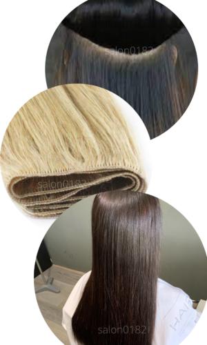 hairweave website salon0182